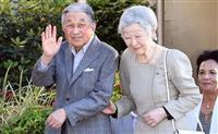 【目線~読者から】「上皇陛下…『さま』はないです」 (4月25日~5月8日)皇室の敬称