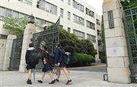 悠仁さま、事件後初のご登校 中学校が授業再開