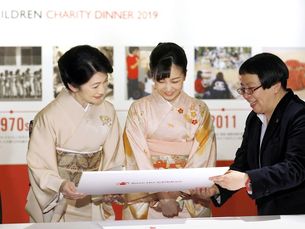紀子さまと佳子さま、チャリティーディナーご出席 子供支援の