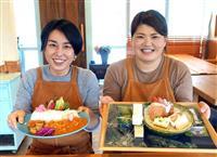 湖イメージした青い皿…名張「yuno cafe」の青蓮寺ダムカレーが話題に