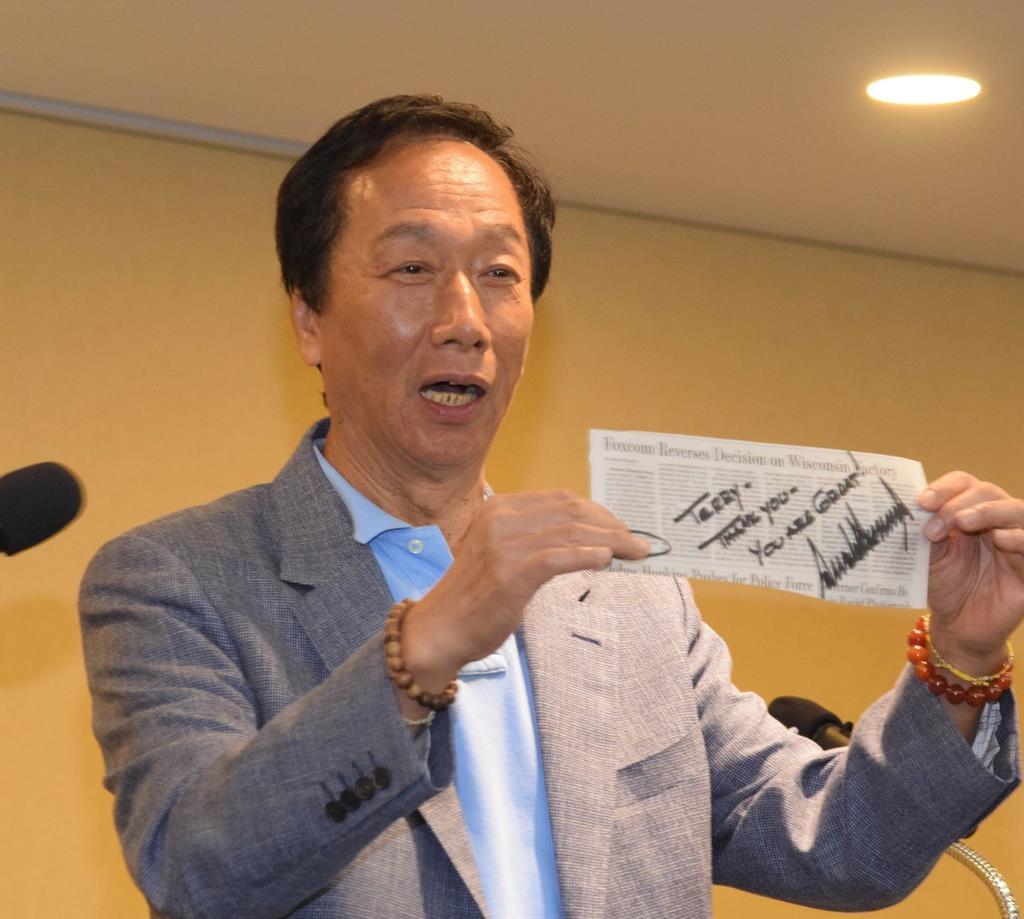 6日、台北市内で、トランプ米大統領からもらったサインを記者団に示す郭台銘氏(田中靖人撮影)