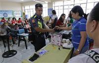 フィリピンで中間選 ドゥテルテ大統領派優勢か