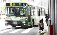 運転ミスに動揺、さらにアクセル 神戸市バス暴走の運転手起訴