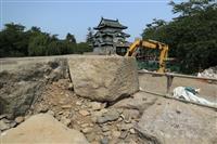【お城探偵】千田嘉博 石垣修理・弘前城 令和時代の城跡整備をひらく