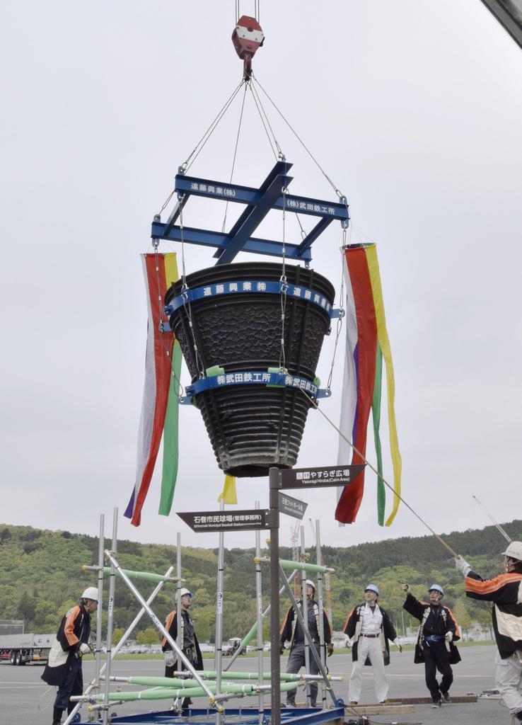 移設のため、台座から取り外された1964年東京五輪の聖火台=14日午前、宮城県石巻市