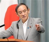 「遺憾で政府の立場とは異なる」と菅官房長官 維新・丸山氏の北方領土「戦争」発言