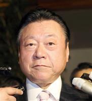 桜田前五輪相「私を反面教師に」 自民議員パーティーで