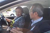 高齢者に「運転気をつけて」 岩沼署が安全講習会