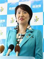 都構想、自民大阪市議団は反対変えず 府連に反発