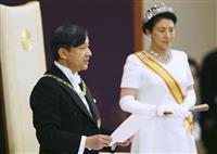 【社説検証】天皇陛下ご即位 産経「旧宮家の皇籍復帰を」