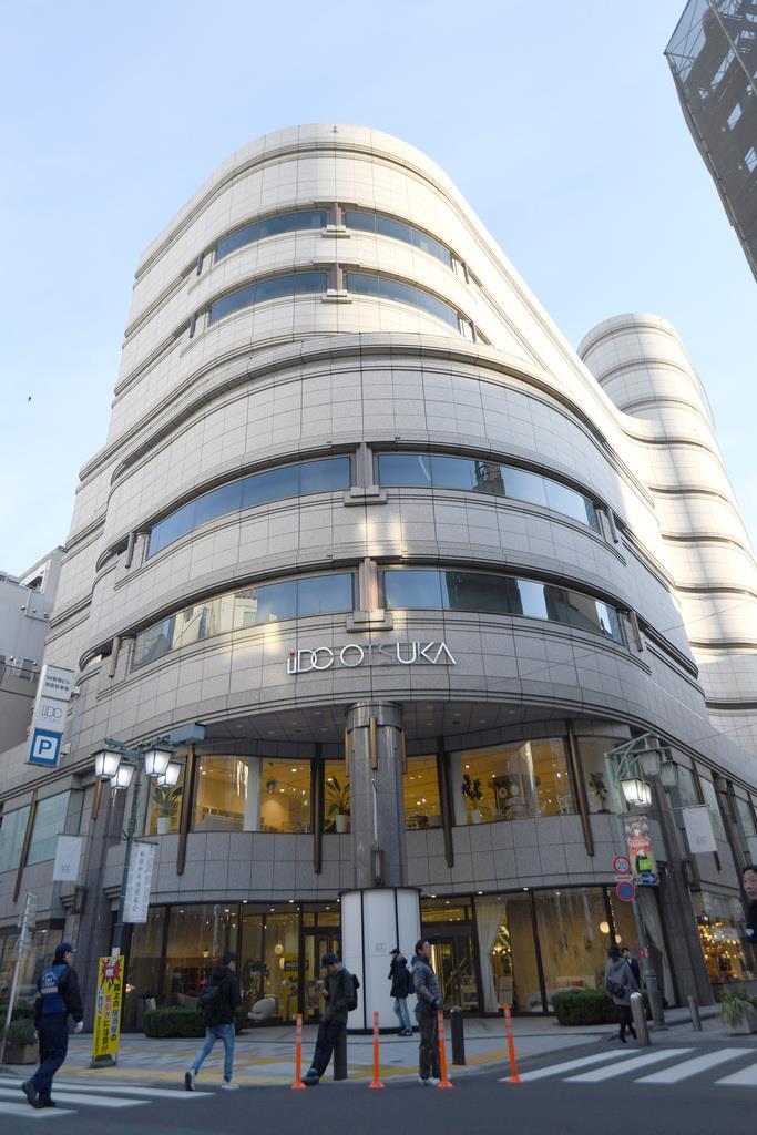 大塚家具新宿ショールーム(建物・ロゴマーク)=14日午後、東京都新宿区(宮川浩和撮影)