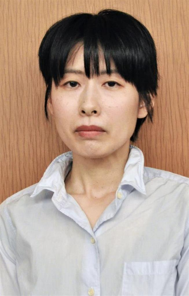 三国美千子さん