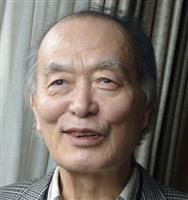 直木賞作家、阿部牧郎さん死去 推理小説に官能小説も