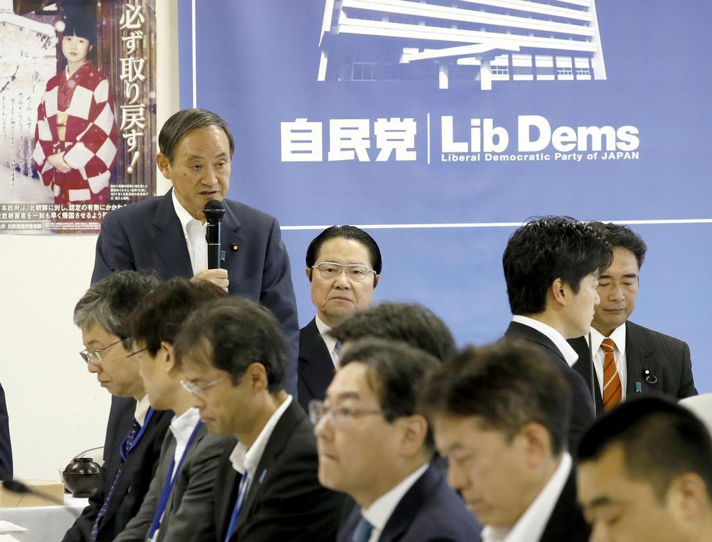 自民党の拉致問題対策本部などの合同会議であいさつする菅官房長官(奥左)=15日午前、東京・永田町の党本部(共同)