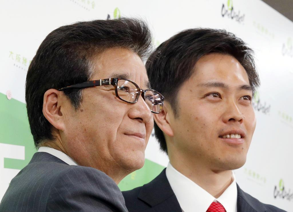 松井一郎氏大阪市長(左)と吉村洋文大阪府知事