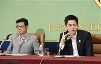 維新・松井代表「丸山氏の議員辞職勧告に賛成する」