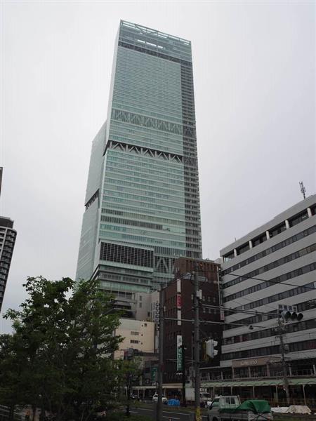 日本一300mの高層ビル「あべのハルカス」=大阪市阿倍野区
