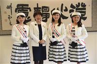 杜の都の魅力、世界に発信 親善大使、仙台市長を表敬