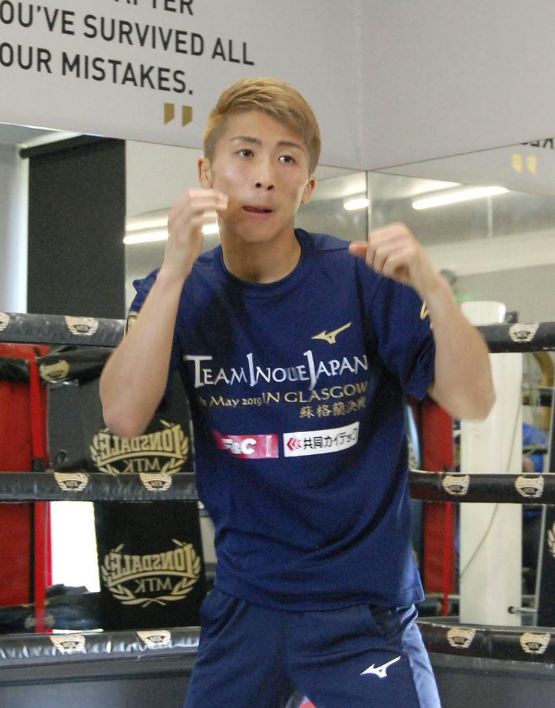 公開練習でシャドーボクシングを披露する井上尚弥=グラスゴー(共同)