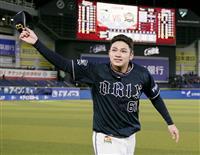 オリ・榊原が故郷に錦 銚子市出身、ZOZOマリンでプロ2勝目