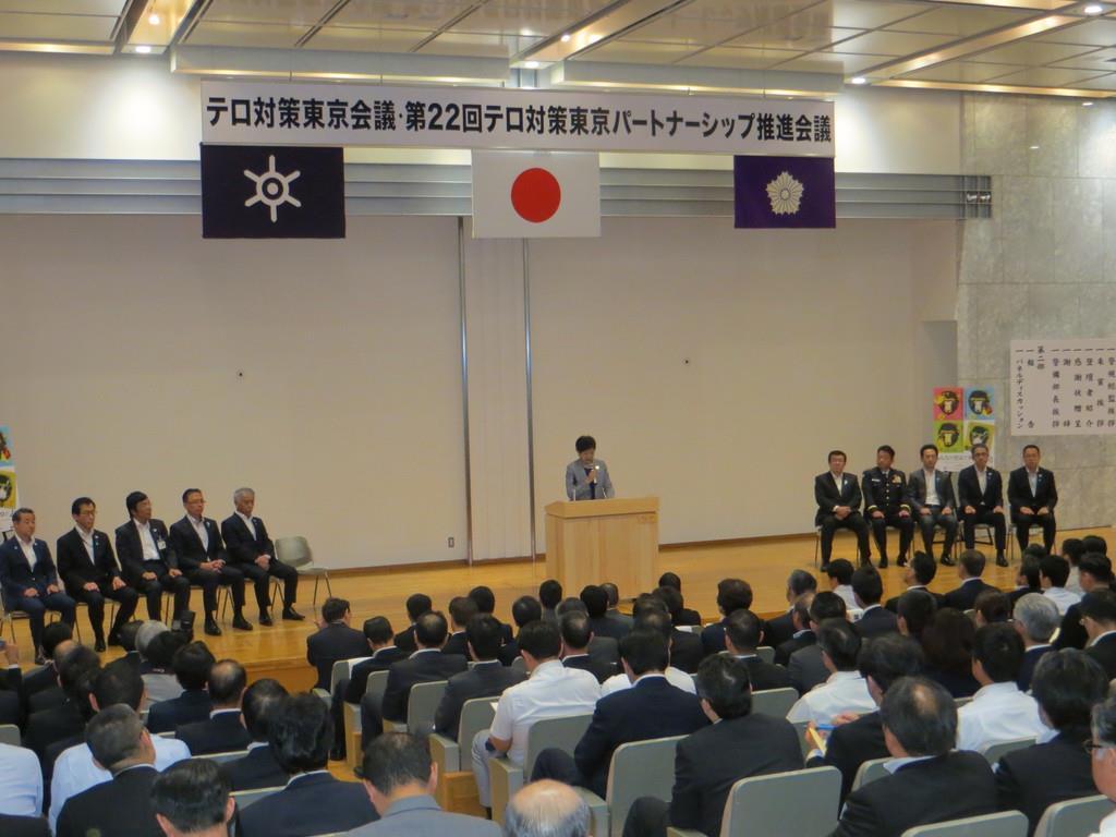 パートナーシップ会議で挨拶する小池百合子都知事=16日、東京都新宿区の都民ホール