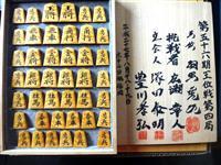 真剣勝負彩る「美しすぎる将棋駒」 人気駒師がパリで初個展