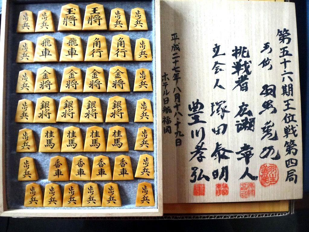 平成27年の王位戦で使用された児玉さんの将棋駒。パリの個展で展示予定だ(児玉龍兒さん提供)