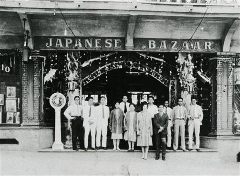 フィリピン・バギオ市のメーンストリートにあった日本人が経営する百貨店(NPO法人フィリピン日系人リーガルサポートセンター提供)