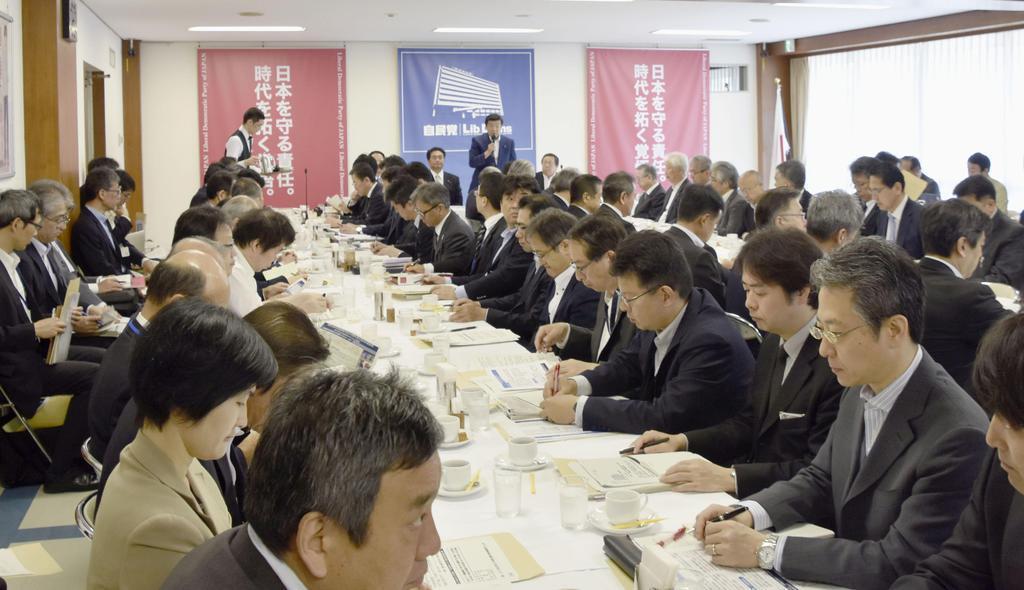 WTOの判断を巡り議論する自民党の水産関連会合=16日午前、東京・永田町の党本部