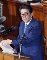 首相、無条件の日朝会談「ミサイル発射後も変わらず」