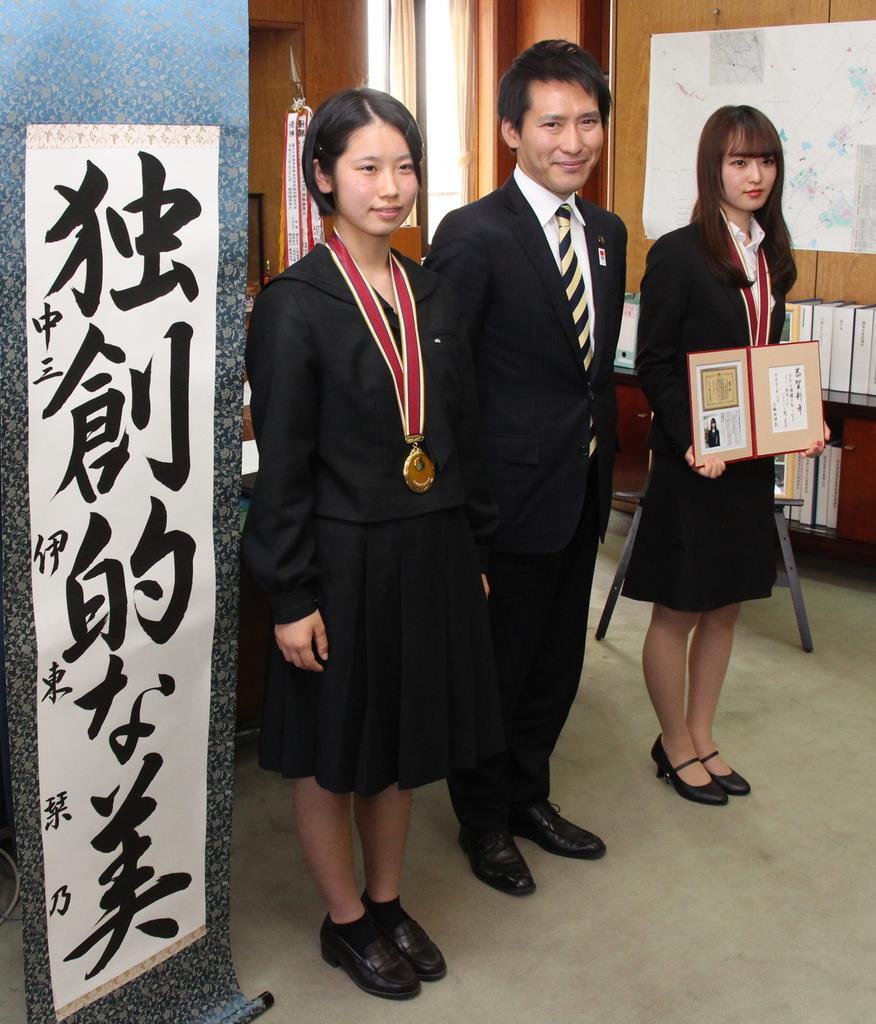那須塩原市長特別賞を贈られた伊東栞乃さん(左)と三輪絵理花さん