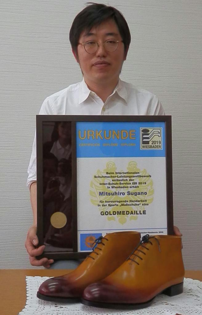 国際靴職人技能コンクール紳士靴部門で金賞を受賞した菅野光広さん =たつの市