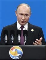 プーチン露大統領、G20での米露首脳会談に意欲
