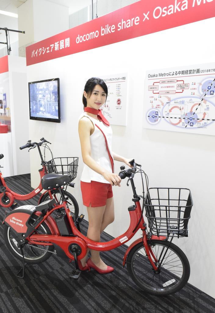 ドコモ・バイクシェアが大阪市を中心に運営する「大阪ライドシェア」の自転車=大阪市北区