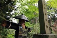 【日本人の心 楠木正成を読み解く】第2章 時代の先駆者が伝えるもの(3) 周到な籠城 …