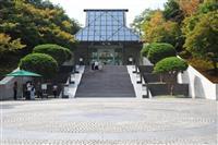 設計で「ペイ・マジック」 ミホ・ミュージアムの稲垣肇さん 建築家イオ・ミン・ペイ氏死去