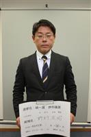 堺市長選に自民市議立候補へ 離党届提出