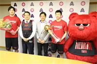 Bリーグ・アルバルク東京、文京区長に連覇報告