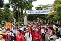 大田原高伝統の「85キロ強歩」
