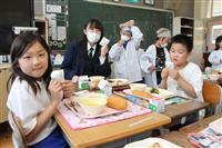 那須塩原で「拓陽キスミル」学校給食に 児童ら「甘くておいしい」