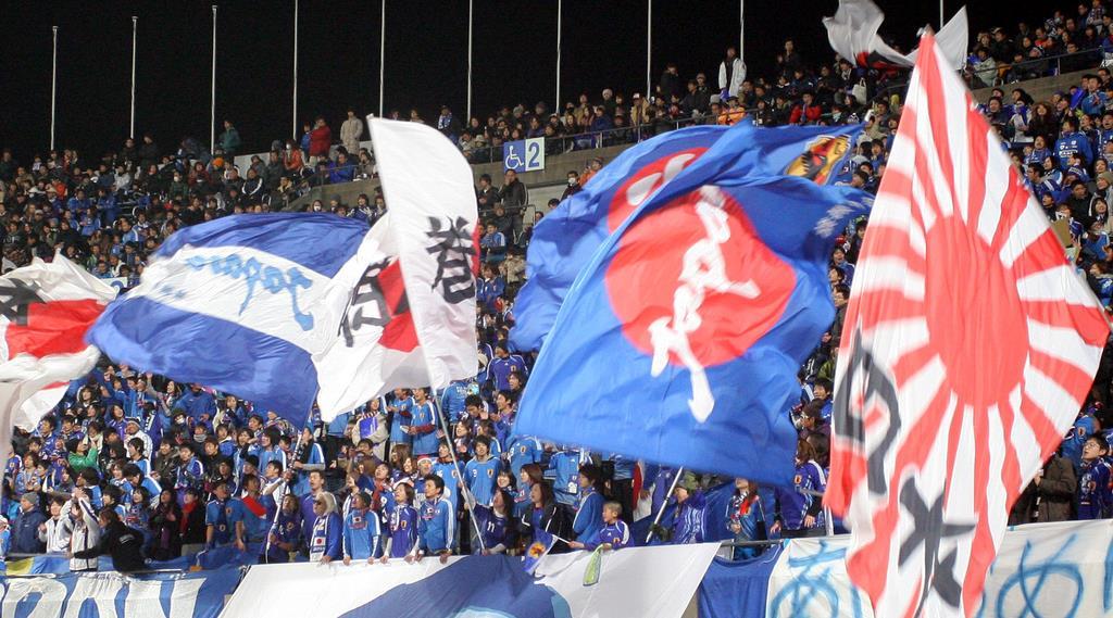 Web用 サッカー・アジア杯最終予選 熊本での初の国際Aマッチ