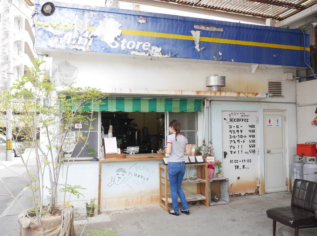 ケートリペルのコーヒー豆を焙煎した「K COFFEE」=奈良県大和郡山市