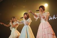 「いつまでも3人の味方」 NGT48・山口さんら卒業公演 ファンのアンコール全文