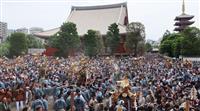 絢爛100基の神輿が練り歩く 東京・浅草の三社祭