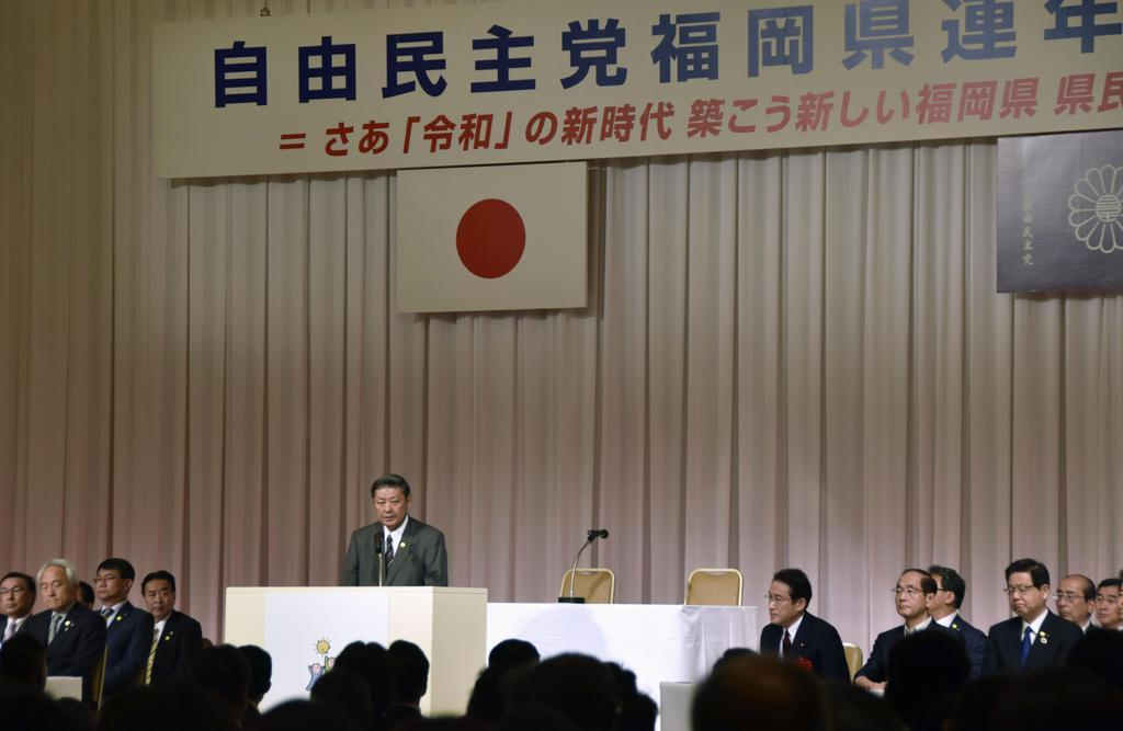 自民党福岡県連が開いた県連大会=18日午前、福岡市