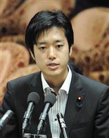自民、非難決議案提出で調整 丸山穂高氏発言問題