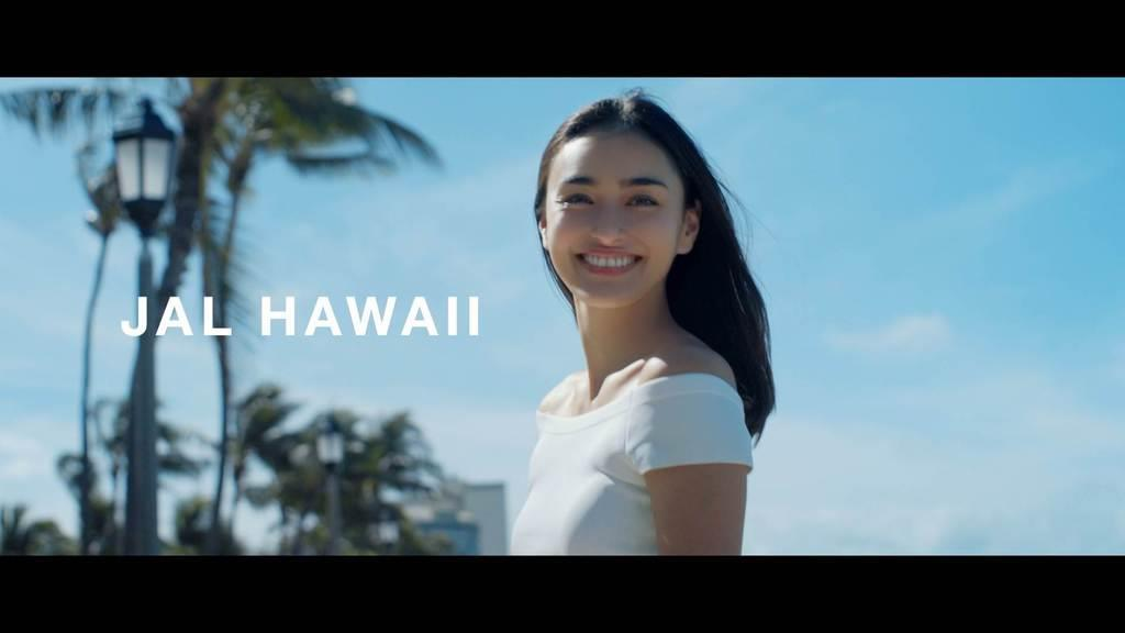 「JAL HAWAII Style yourself」篇