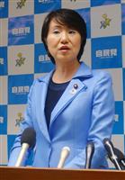 自民大阪府連会長は「都構想賛成」 大阪市議団ら猛反発
