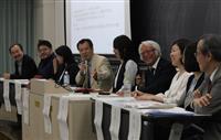 司法の市民参加語るシンポ 裁判員制度10周年で 東京