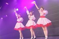 「みんな出演したがった」 NGT48・山口さん卒業公演で早川支配人